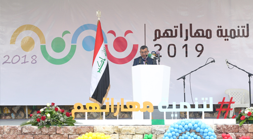 The Secretary-General of the Council of Ministers inaugurates the Carnival of Non-descriptive Activities on the Zora Park 2018-11-12