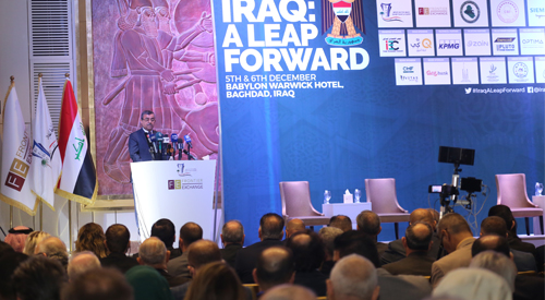 Welcome to Iraq: A Leap Forward 2018-12-09-2