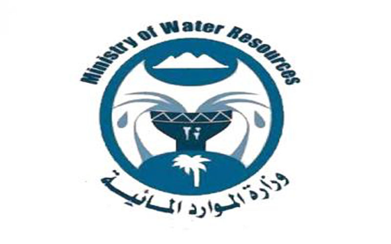 Water resources announce the fullness of the dams of the reservoir in the upper Tigris River and its tributaries 2019-02-25
