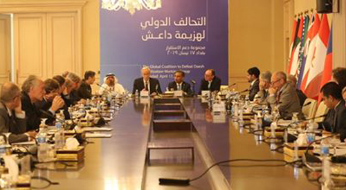 The Stabilization Support Group holds an important meeting in Baghdad. The donor countries confirm their commitments to Iraq 2019-04-21