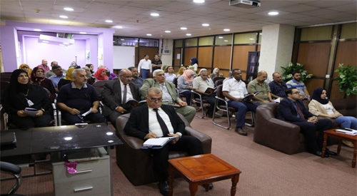 The Directorate General for Industrial Development holds a seminar to discuss the law of establishing industrial cities in Iraq, which was approved by the Iraqi Council of Representatives recently 2019-07-29-01