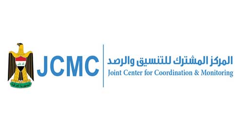 The Joint Coordination and Monitoring Center in the General Secretariat of the Council of Ministers issues a summary of the humanitarian situation in Iraq during the previous period JCMC